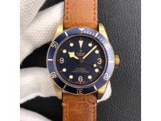 Replica Tudor Heritage Black Bay Bronze Blue XF 1:1 Best Edition A2824 V3 (Free Nato Strap)