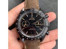 Replica OMEGA Speedmaster Moonwatch Dark Side of The Moon Real Ceramic OMF 1:1 Best Edition Vintage Black A9300