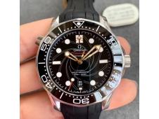 Replica OMEGA Seamaster Diver 300M 007 James Bond VSF 1:1 Best on Black Rubber Strap A8800