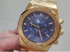 Replica Audemars Piguet AP Royal Oak Chrono 26331ST Yellow Gold OMF 1:1 Best Blue Dial A7750