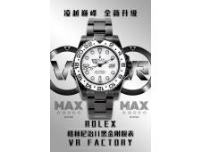 Replica ROLEX GMT II Oreo Black PVD White Ceramic VRF 1:1 Best White Dial SA3186 CHS V2