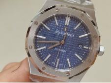 Replica Audemars Piguet AP Royal Oak 41mm 15400 ZF 1:1 Best Blue Dial A3120(Free Box)
