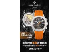 Replica Patek Philippe Aquanaut 5968 SS OMF Best Gray Dial on Orange Rubber Strap A520