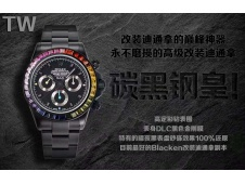 Replica Rolex Daytona Rainbow Black PVD MAD BLAKEN TWF Best on Black PVD Bracelet A7750