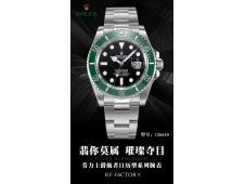 Replica Rolex Submariner 126610LV Kermit 41mm Green Bezel Black Dial 904L RF RF3235